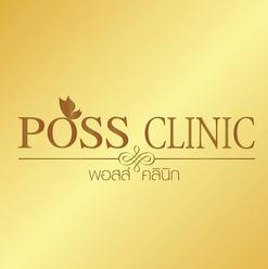 Poss-Clinic.jpg