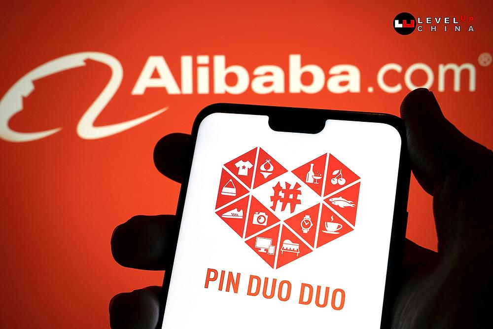 Pin duo duo แพลตฟอร์มขายของออนไลน์จีน