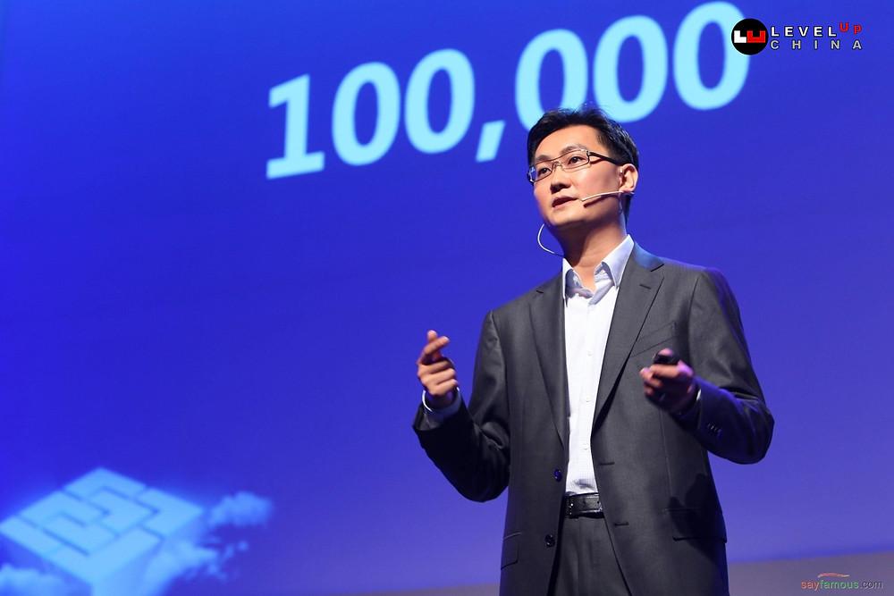หม่า ฮั่วเถิง เจ้าของธุรกิจ Tencent