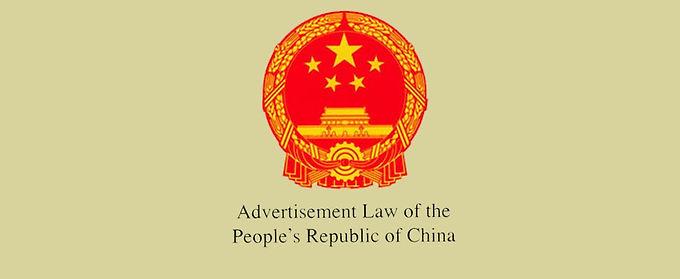 ศึกษาโฆษณาออนไลน์จีนก่อนทำธุรกิจจีน