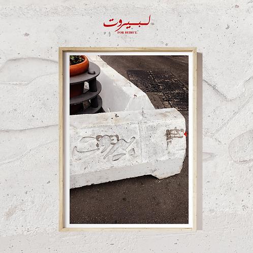For Beirut | 2