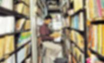 Hindi_Granth_Karyalay.jpg