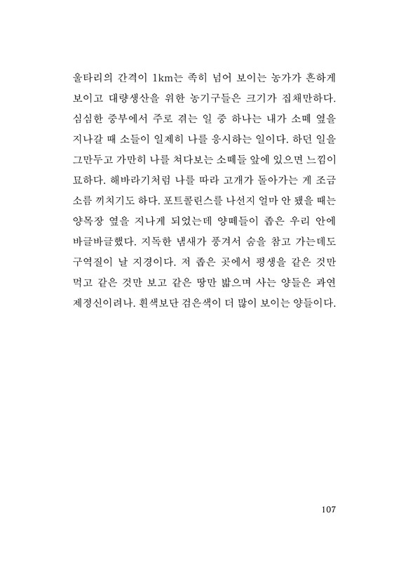 책만들기3-08.jpg