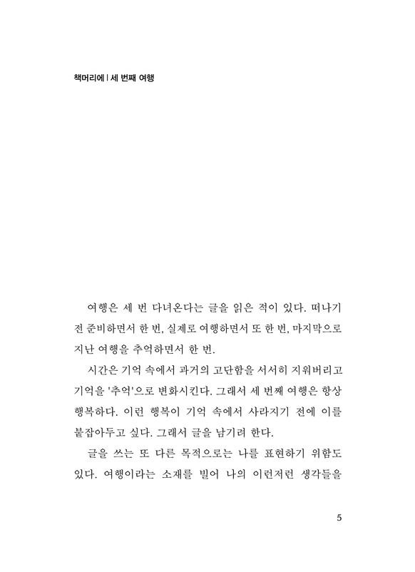 책만들기1-05.jpg