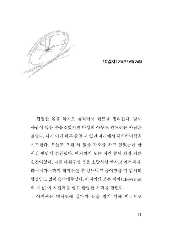 책만들기1-41.jpg