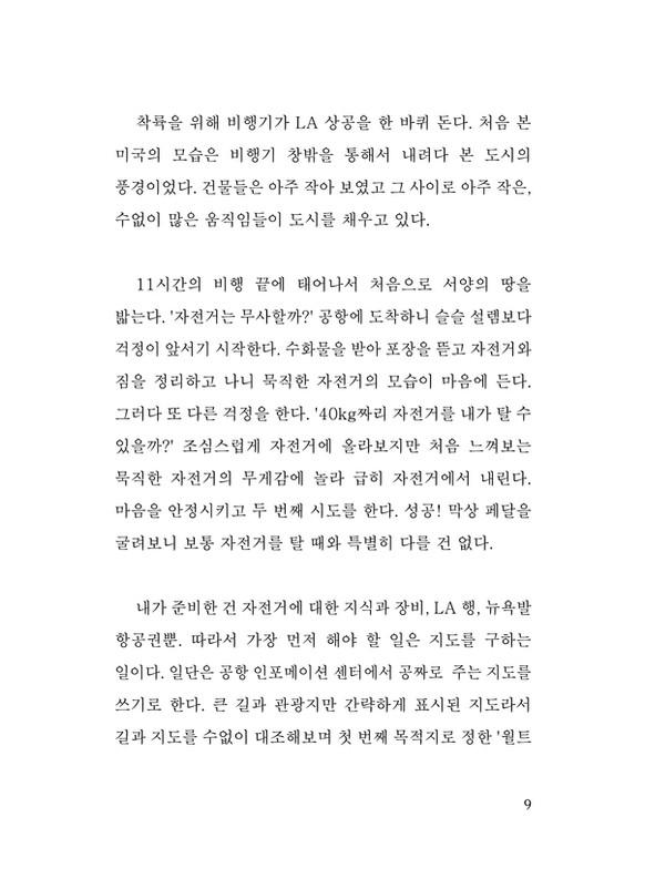 책만들기1-09.jpg