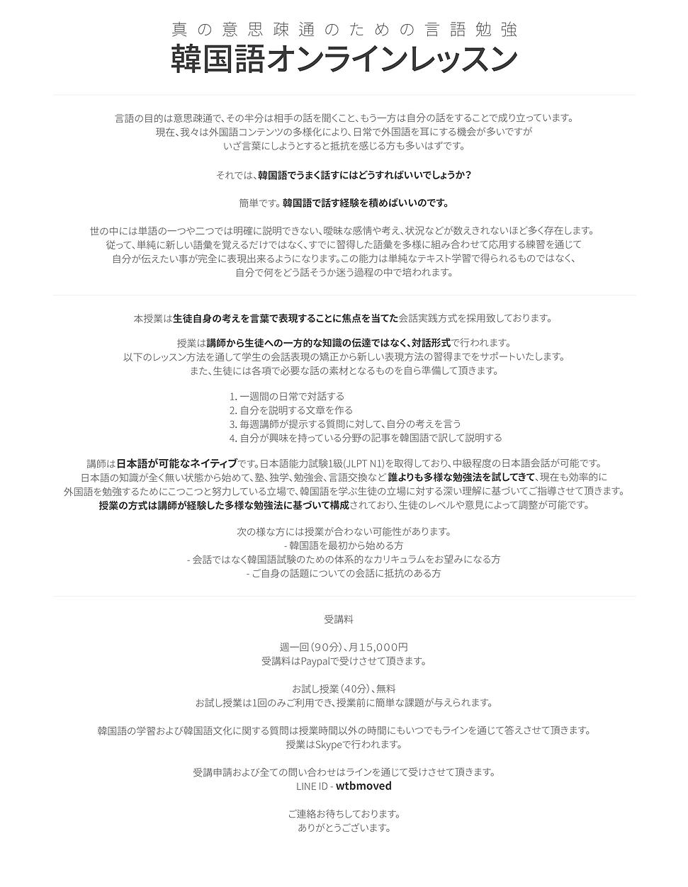 과외광고-03.png