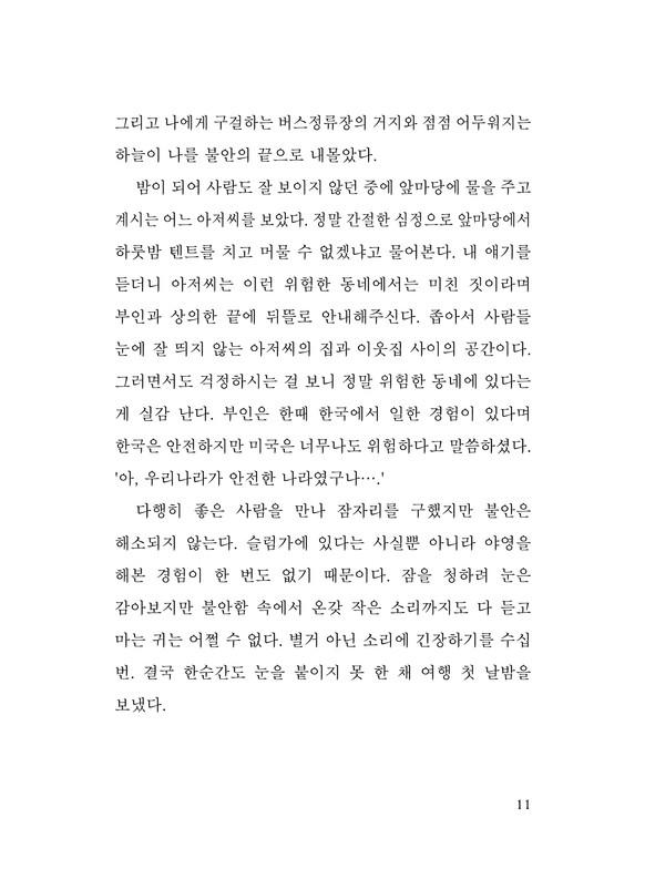 책만들기1-11.jpg