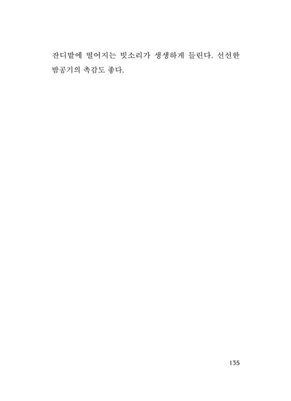 책만들기3-36.jpg