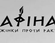 ОО Афина