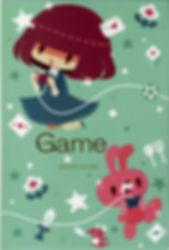 ゲーム展はがき表.jpg
