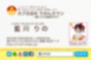 スクリーンショット 2015-04-23 12.47.15.png