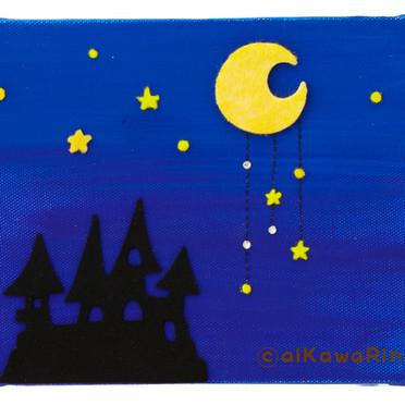 『月のしずく』