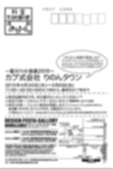 スクリーンショット 2015-04-23 12.48.53.png
