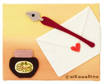 手紙をかくよ。