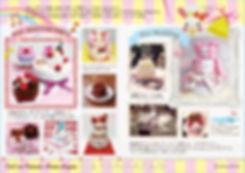 りのみにょパンフ2019-2.jpg