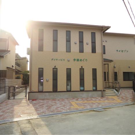 大阪府池田市デイサービスグループホーム