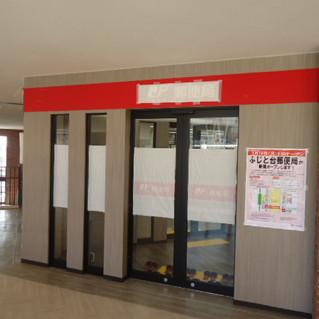 和歌山県ふじと台郵便局改修工事