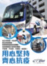 WhatsApp Image 2020-04-01 at 09.42.44.jp