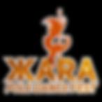 logo_жара.png