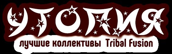 Metamorphosis_УТОПИЯ.png