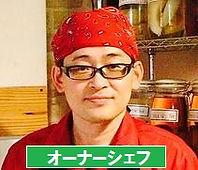 あるかでぃあ_野菜_果実酒_浦和