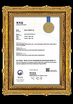한국특허2.png