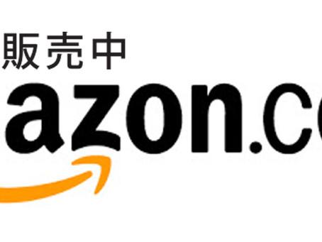 PHEW® x AMAZON.JAPAN(日本)