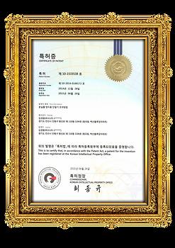 한국특허1.png