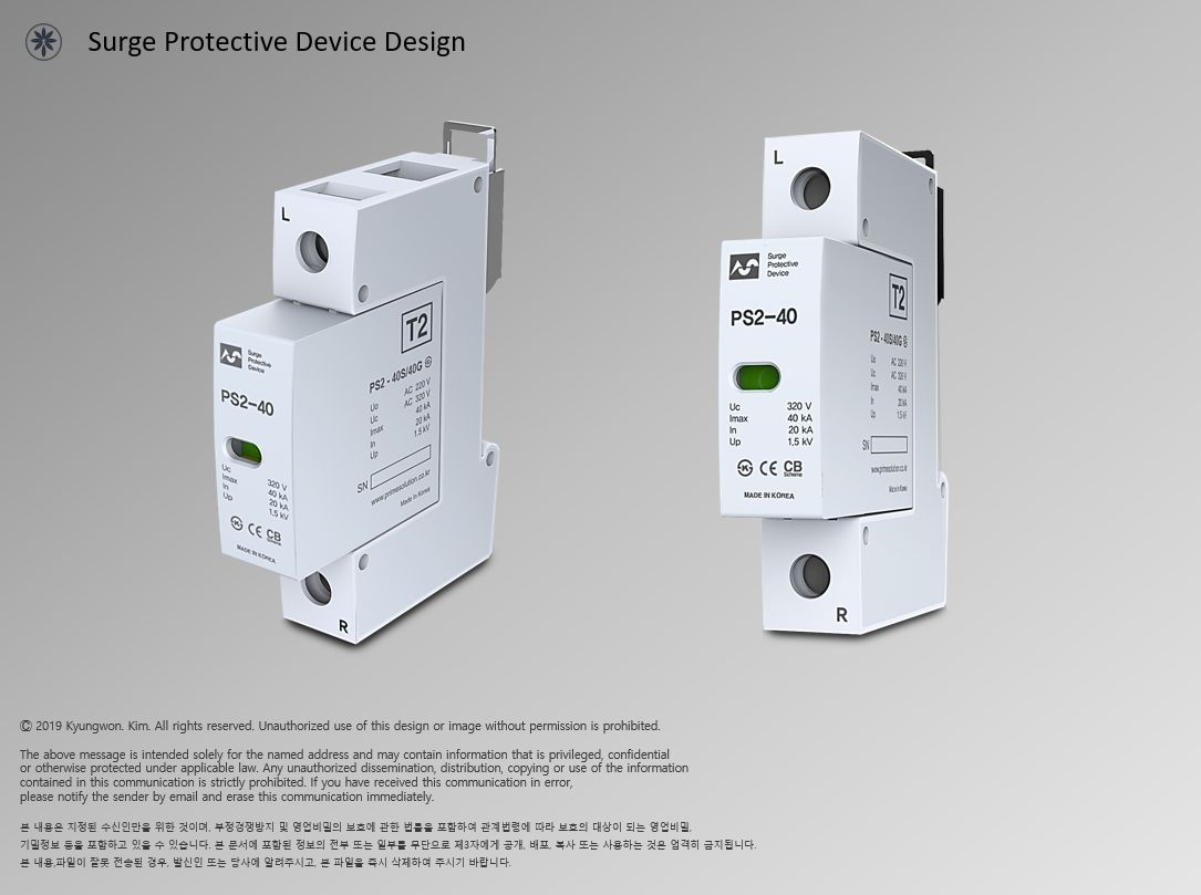 Surge Protective Device Design