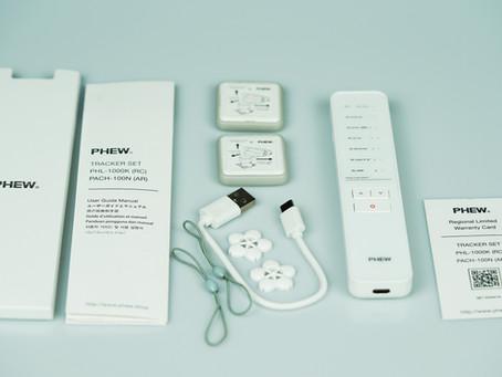 PHEW® Components - 01