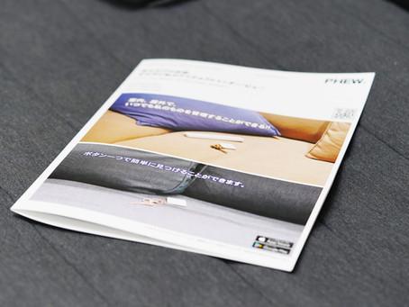 PHEW® 2020-2021 Catalog Design.