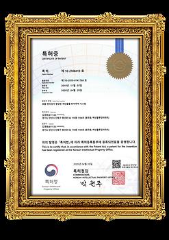 한국특허3.png