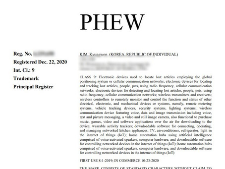 PHEW® US Trade mark certification