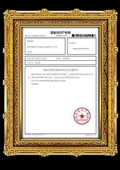 중국상표.png
