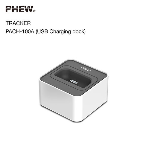 PHEW®Tracker Charging dock (W)