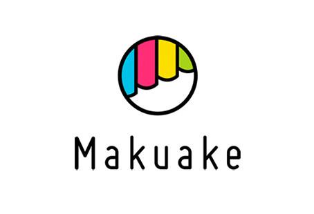 MAKUAKE® Launching
