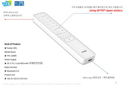 Bluetooth tracker remote control