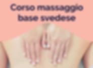 massaggio base 2.PNG