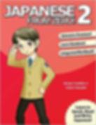 George Trombley - Japanese from Zero! 2