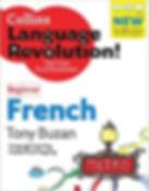 French - Beginner (Collins Language Revolution)