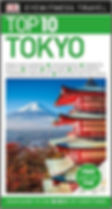 Top 10 Tokyo (DK Eyewitness Travel Guide