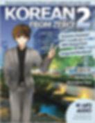 Korean From Zero 2