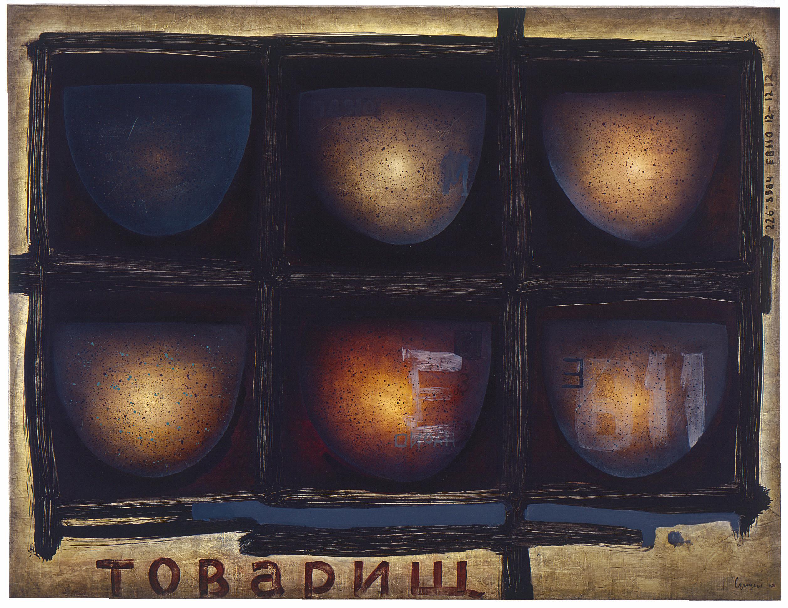 Speckled Bowls (2003)