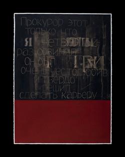 WP II. 90 x 70.5cm, Oil on paper