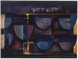 Vessels with Numbers 2/04 (2004)