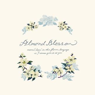 [Kim-su-yeon]Almond-flower-3