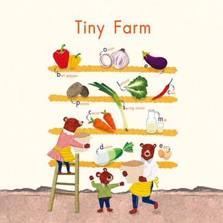 [Byeoli]Tiny-farm-word