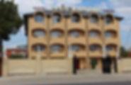 Гостиница Уют Рипсиме в Краснодаре. Отели Краснодара. Гостиницы Краснодара