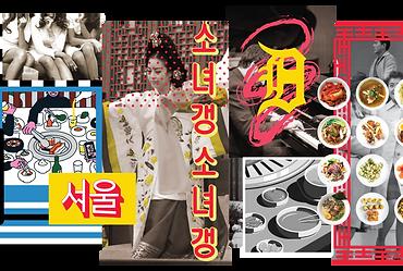 Littler_koreanBBQ.png